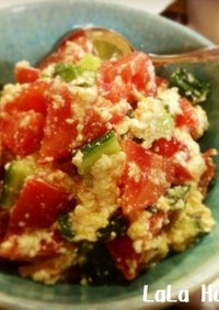 トマト・きゅうり・豆腐のイタリアンサラダ