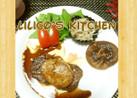 【美レシピ】美味しい椎茸の食べ方