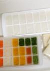離乳食初期の食材と保存(覚書)