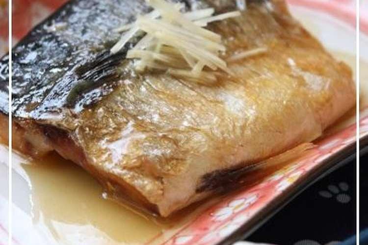 塩 サバ 味噌 煮 さばの味噌煮のレシピ・作り方 【簡単人気ランキング】|楽天レシピ