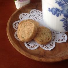 ハーバル・クッキー