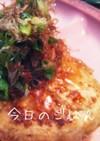 卯の花ハンバーグ☆和風ソース