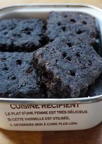 ひよこ豆おからでザクッ★オレオ風クッキー