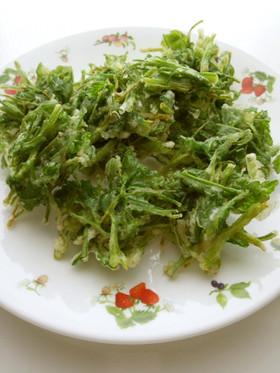 天然限定のセリの天ぷら