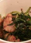 オタカラコウと豚肉の味噌炒め