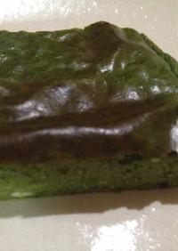 混ぜて焼くだけ低糖質 抹茶チーズケーキ