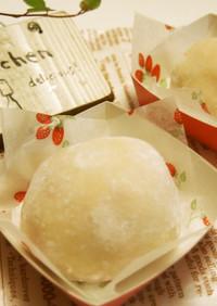 ♡苺とクリームチーズの大福♡