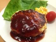 お手軽豆腐ハンバーグ【肉&パン粉不要】の写真