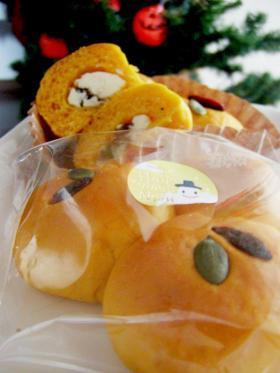 ラムチーズのカボチャパン(タピオカ粉入り)