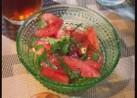 トマトとシソだけ夏サラダ♪