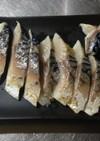 生寿司(きずし)※しめ鯖