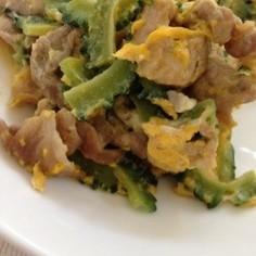 ゴーヤチャンプル(豆腐なし)