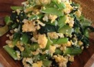 簡単美味しい小松菜と炒り卵のおひたし