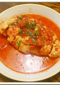 鶏胸肉☆トマト煮☆塩ヨーグルト☆柔らか