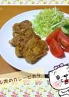 豚ヒレ肉のカレーピカタ