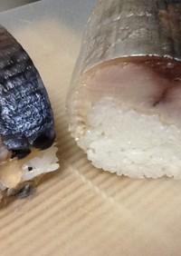 焼きしめサバの棒寿司