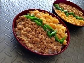 豆腐の味噌そぼろ 簡単レシピ