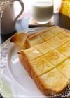 喫茶のバターハニートースト