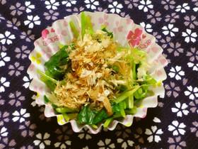 お弁当の箸休めに♬ 三つ葉のおかかポン酢