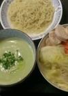 夏麺!アボカドと豆腐の冷やしつけ麺