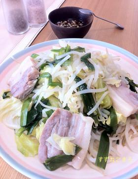 フライパンで*塩豚と野菜のたっぷり蒸し