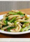 冷凍ポテトと小松菜のアンチョビバター炒め
