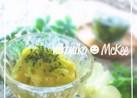 セロリ一本ペロリ♪酢味噌オリーブオイル