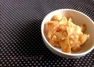 餃子の皮で簡単♡プチアップルパイ.₊♪