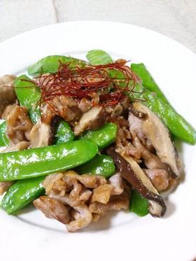 絹さやと豚肉の中華炒め