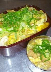 出汁絶品超簡単トロシャキ醤油麹親子丼弁当