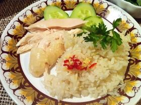 マレーシア流チキンライス(海南鶏飯)