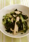 ワカメときゅうり、鶏ハムの中華サラダ♪