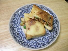 油揚げの納豆はさみ焼き(味噌マヨ味)