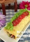 ふじっ子ロールケーキ風巻き寿司