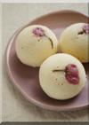 * お花見・手土産に ♥ 桜蒸しパン♬