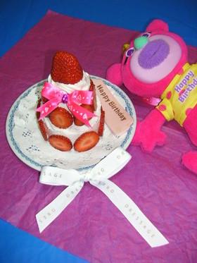 超簡単♡ミニピンク2段デコケーキ