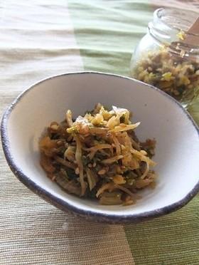 セロリの葉と針生姜の生ふりかけ