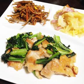 鶏ももと小松菜のにんにく炒め
