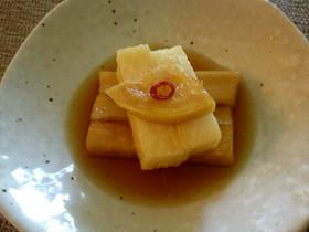 大根と長芋のレモン醤油漬け