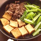 厚揚げと牛肉の甘辛煮