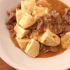 豆腐と豚肉のピリ辛煮込み