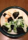 離乳食後期☆鮭と小松菜の軟飯おにぎり