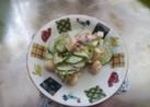ちくわとお豆のサラダ