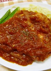 ★鶏の胸肉をトマト水煮で煮込みましたよ。