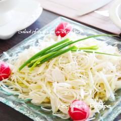 セロリと葱、ささみのサラダ