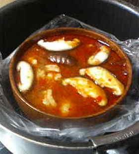 中華風スタミナ茶碗蒸し