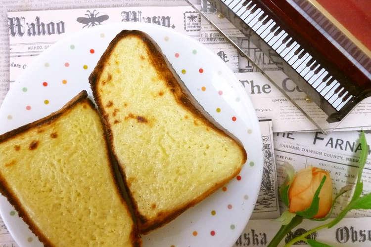 チーズ 志麻 トースト さん ケーキ 風