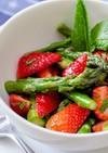 アスパラガス、苺、ミントのサラダ