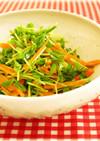 にんじん・豆苗・たまねぎのシンプルサラダ