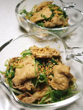 水菜と豚のポン酢和え
